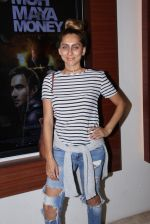 Anusha Dandekar at Moh Maya Money screening on 24th Nov 2016 (65)_583846a39486a.JPG