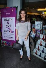 Bina Aziz at the launch of Anjali Chabbria_s book in Mumbai on 24th Nov 2016 (172)_5838499670a01.JPG