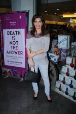Bina Aziz at the launch of Anjali Chabbria_s book in Mumbai on 24th Nov 2016 (173)_583849973deb8.JPG