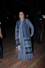 Ila Arun at the launch of Anjali Chabbria_s book in Mumbai on 24th Nov 2016 (220)_583849a13db5a.JPG