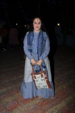 Ila Arun at the launch of Anjali Chabbria_s book in Mumbai on 24th Nov 2016 (222)_583849a29a494.JPG