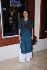 Konkona Sen Sharma at Moh Maya Money screening on 24th Nov 2016 (28)_583846c7982d0.JPG