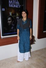 Konkona Sen Sharma at Moh Maya Money screening on 24th Nov 2016 (29)_583846c84e4dd.JPG