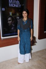 Konkona Sen Sharma at Moh Maya Money screening on 24th Nov 2016 (30)_583846c8db37d.JPG