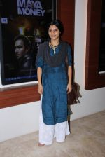 Konkona Sen Sharma at Moh Maya Money screening on 24th Nov 2016 (32)_583846ca1379e.JPG