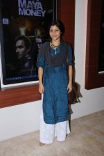 Konkona Sen Sharma at Moh Maya Money screening on 24th Nov 2016 (31)_583846c97caa3.JPG