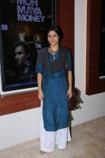 Konkona Sen Sharma at Moh Maya Money screening on 24th Nov 2016 (33)_583846ca9ebe0.JPG