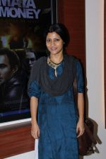 Konkona Sen Sharma at Moh Maya Money screening on 24th Nov 2016 (34)_5838471dac96e.JPG