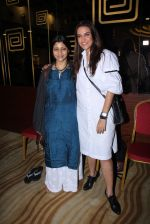 Konkona Sen Sharma, Neha Dhupia at Moh Maya Money screening on 24th Nov 2016 (65)_583846cbd4e43.JPG