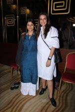 Konkona Sen Sharma, Neha Dhupia at Moh Maya Money screening on 24th Nov 2016 (67)_583846cc6cbee.JPG