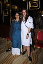 Konkona Sen Sharma, Neha Dhupia at Moh Maya Money screening on 24th Nov 2016 (69)_583846cd07257.JPG