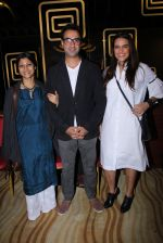 Konkona Sen Sharma, Neha Dhupia, Ranvir Shorey at Moh Maya Money screening on 24th Nov 2016 (80)_5838479cf173b.JPG