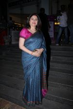 Kunika at the launch of Anjali Chabbria_s book in Mumbai on 24th Nov 2016 (257)_583849c0041fc.JPG