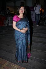 Kunika at the launch of Anjali Chabbria_s book in Mumbai on 24th Nov 2016 (258)_583849c0b70f9.JPG