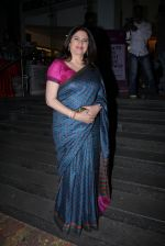 Kunika at the launch of Anjali Chabbria_s book in Mumbai on 24th Nov 2016 (259)_583849c18d788.JPG