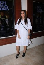 Neha Dhupia at Moh Maya Money screening on 24th Nov 2016 (57)_58384768c2eb9.JPG