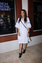 Neha Dhupia at Moh Maya Money screening on 24th Nov 2016 (59)_5838476ea80f6.JPG