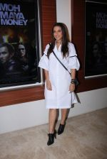 Neha Dhupia at Moh Maya Money screening on 24th Nov 2016 (60)_58384770a0c25.JPG