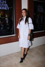 Neha Dhupia at Moh Maya Money screening on 24th Nov 2016 (61)_583847716ba32.JPG