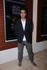 Ranvir Shorey at Moh Maya Money screening on 24th Nov 2016 (30)_583847ae7235a.JPG