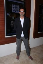 Ranvir Shorey at Moh Maya Money screening on 24th Nov 2016 (27)_583847acb733e.JPG