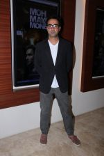 Ranvir Shorey at Moh Maya Money screening on 24th Nov 2016 (29)_583847addd9b9.JPG
