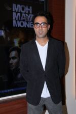 Ranvir Shorey at Moh Maya Money screening on 24th Nov 2016 (31)_583847beaa8a4.JPG