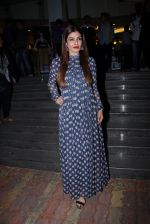 Raveena Tandon launches Anjali Chabbria_s book in Mumbai on 24th Nov 2016 (158)_583849f083b25.JPG