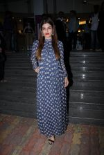 Raveena Tandon launches Anjali Chabbria_s book in Mumbai on 24th Nov 2016 (160)_583849f1c93fe.JPG