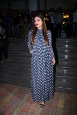 Raveena Tandon launches Anjali Chabbria_s book in Mumbai on 24th Nov 2016 (162)_583849f315050.JPG