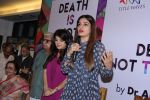 Raveena Tandon launches Anjali Chabbria_s book in Mumbai on 24th Nov 2016 (175)_583849f9e409b.JPG