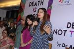 Raveena Tandon launches Anjali Chabbria_s book in Mumbai on 24th Nov 2016 (176)_583849fa7737a.JPG