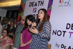 Raveena Tandon launches Anjali Chabbria_s book in Mumbai on 24th Nov 2016 (177)_583849fb1a962.JPG