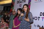 Raveena Tandon launches Anjali Chabbria_s book in Mumbai on 24th Nov 2016 (178)_583849fbb4e97.JPG