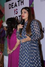 Raveena Tandon launches Anjali Chabbria_s book in Mumbai on 24th Nov 2016 (179)_583849fc5ef90.JPG