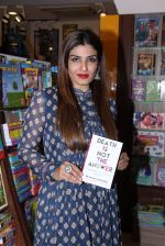 Raveena Tandon launches Anjali Chabbria_s book in Mumbai on 24th Nov 2016 (197)_583849fd0cbc9.JPG
