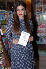 Raveena Tandon launches Anjali Chabbria_s book in Mumbai on 24th Nov 2016 (199)_583849fe76b77.JPG