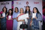 Raveena Tandon, Waheeda Rehman, Shabana Azmi, Kunika launches Anjali Chabbria_s book in Mumbai on 24th Nov 2016 (197)_583849c2f28e6.JPG