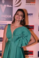 Sana Khan at Peter England Mr India on 24th Nov 2016 (295)_5838464d8d02e.JPG