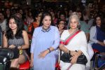 Shabana Azmi, Waheeda Rehman at the launch of Anjali Chabbria_s book in Mumbai on 24th Nov 2016 (192)_58384a521e107.JPG