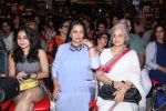 Shabana Azmi, Waheeda Rehman at the launch of Anjali Chabbria_s book in Mumbai on 24th Nov 2016 (193)_58384a52d3585.JPG