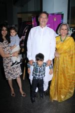 Suresh Oberoi at the launch of Anjali Chabbria_s book in Mumbai on 24th Nov 2016 (204)_58384a70d8d3d.JPG