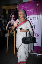 Waheeda Rehman at the launch of Anjali Chabbria_s book in Mumbai on 24th Nov 2016 (176)_58384a54be7b8.JPG