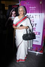 Waheeda Rehman at the launch of Anjali Chabbria_s book in Mumbai on 24th Nov 2016 (177)_58384a555dda8.JPG