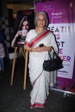 Waheeda Rehman at the launch of Anjali Chabbria_s book in Mumbai on 24th Nov 2016 (180)_58384a571a308.JPG