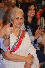 Waheeda Rehman at the launch of Anjali Chabbria_s book in Mumbai on 24th Nov 2016 (276)_58384a595bc30.JPG