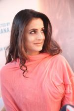 Ameesha Patel on location of a south indian movie on 25th Nov 2016 (10)_58396e60afe6b.JPG