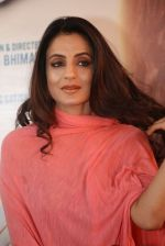 Ameesha Patel on location of a south indian movie on 25th Nov 2016 (22)_58396e6f3b647.JPG