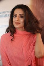 Ameesha Patel on location of a south indian movie on 25th Nov 2016 (21)_58396e6e1a8dc.JPG