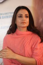 Ameesha Patel on location of a south indian movie on 25th Nov 2016 (24)_58396e71257d4.JPG